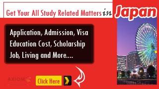 Study-Abroad-JAPAN