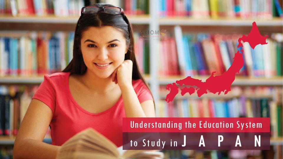 education-System-07-japan