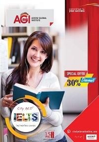 AGI-IELTS-Cover-Photo