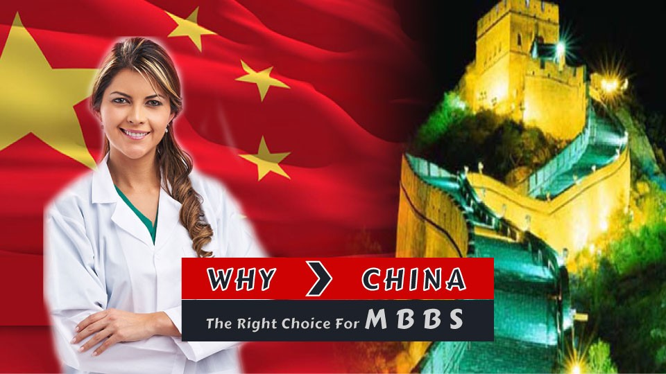 CHINA-FOR-MBBS