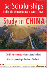 CHINA-Universities-Offering-Scholarships-2017-Cover