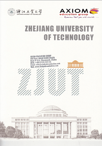 China-Zhejiang-University-of-Technology-Brochures