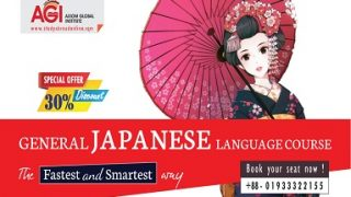 Japanese-language-course383-320x180