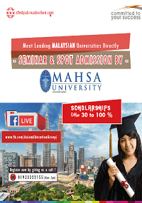 Mahsa University Cover Photo