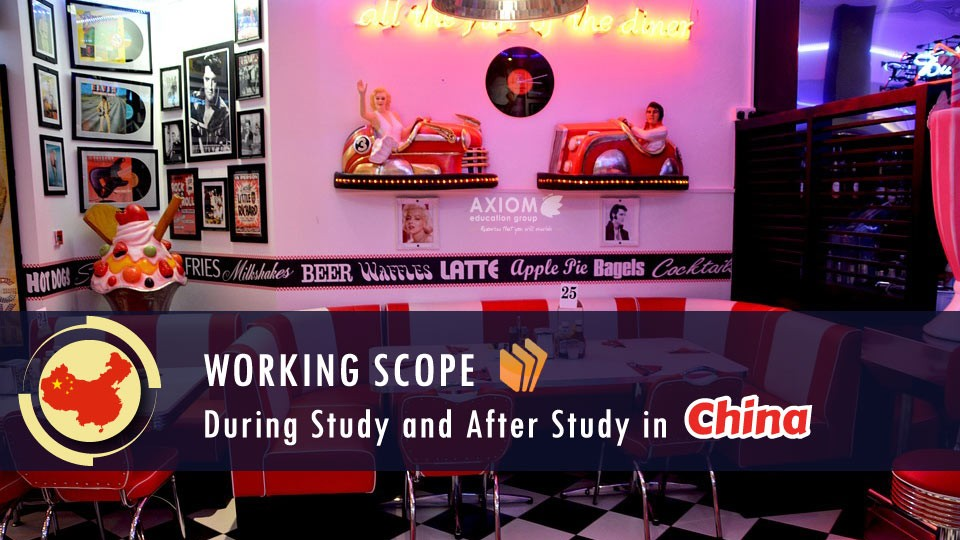 WORKING-SCOPE-DURING-STUDY-AFTER-STUDY-CHINA