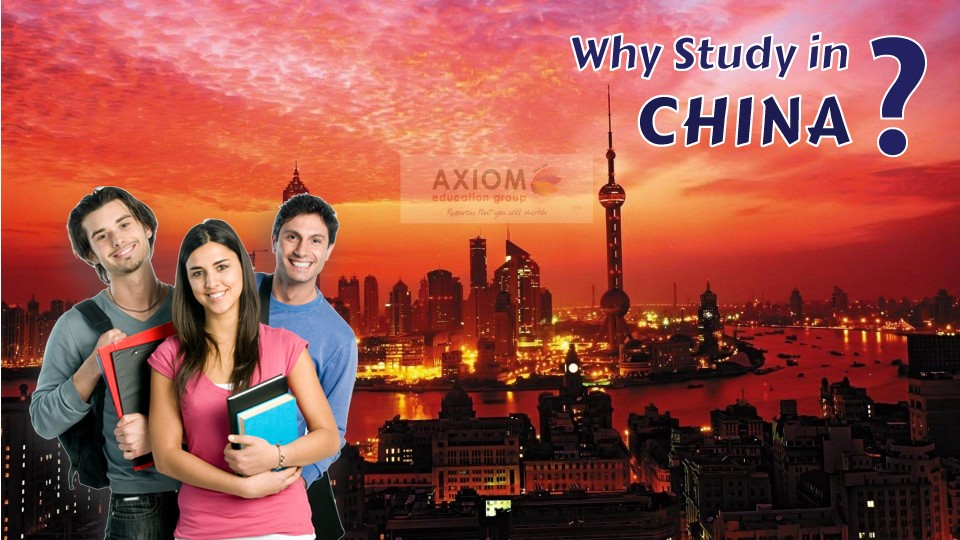 Why-study-in-CHINA-Axiom