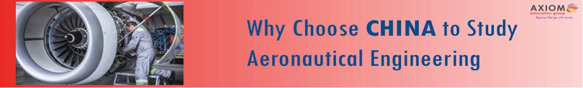 china-Aeronitical-engineering