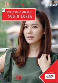 south-korea-guide-cover