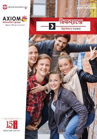 Study in Finland Guide album