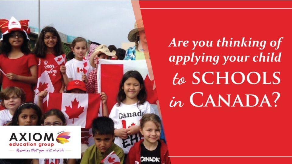 canada schools